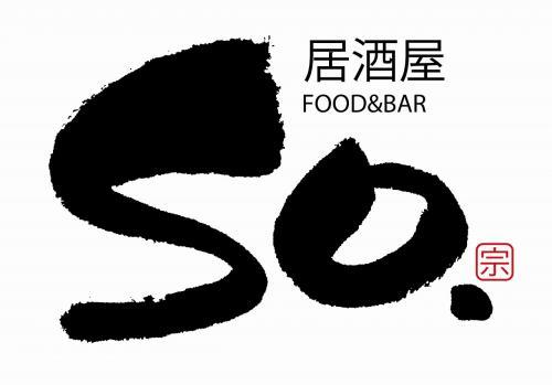 居酒屋 So.